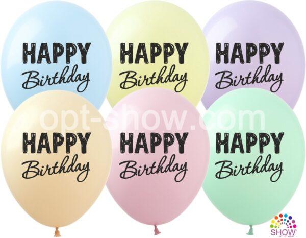 "Фото 37 - Кулька ""Happy birthday""."