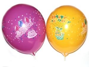 "Фото 26 - Кулька ""Happy birthday""."