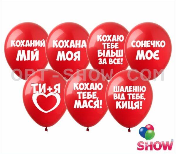 """Фото 25 - Кулька """"Кохання""""."""