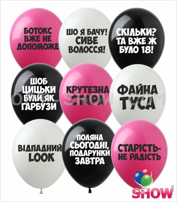 """Фото 24 - Кулька """"Прикол""""."""