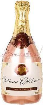 Фото 1 - Кулька Шампанське рожеве золото.