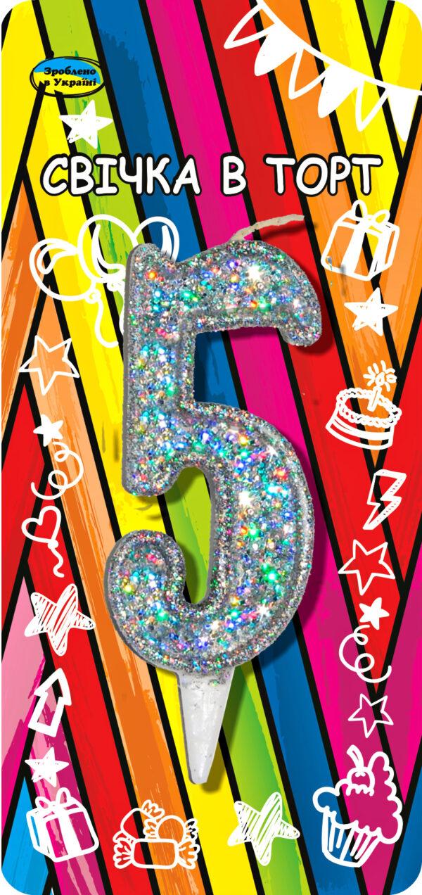 """Фото 25 - Срібна свічка на торт """"п'ять""""."""