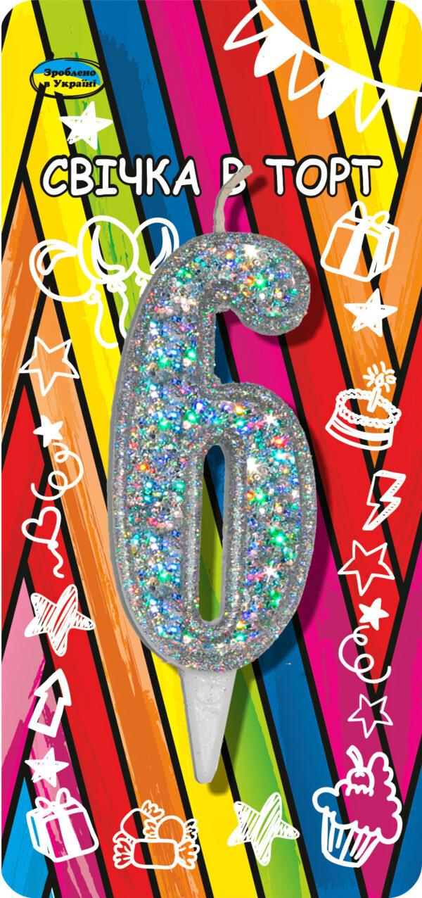 """Фото 23 - Срібна свічка на торт """"шість""""."""