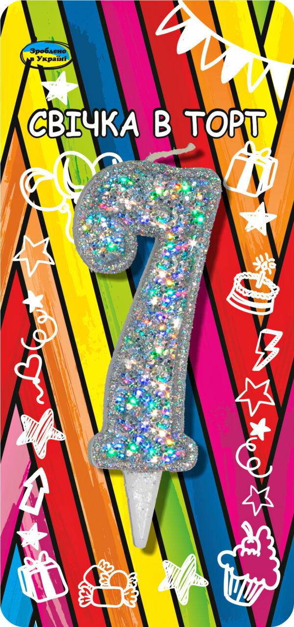 """Фото 23 - Срібна свічка на торт """"сім""""."""