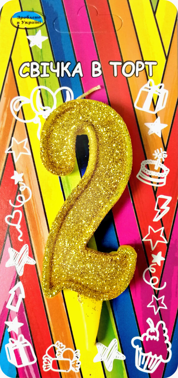 """Фото 23 - Золота свічка на торт """"два""""."""