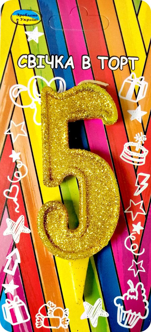 """Фото 27 - Золота свічка на торт """"п'ять""""."""