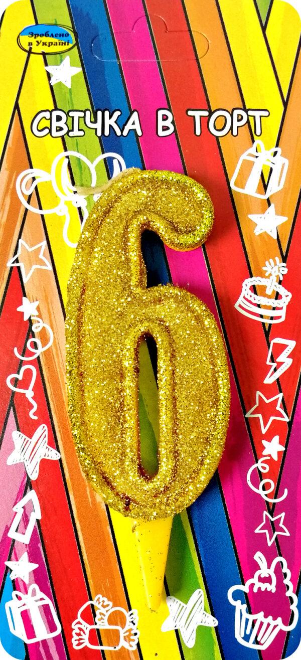"Фото 31 - Золота свічка на торт ""шість""."