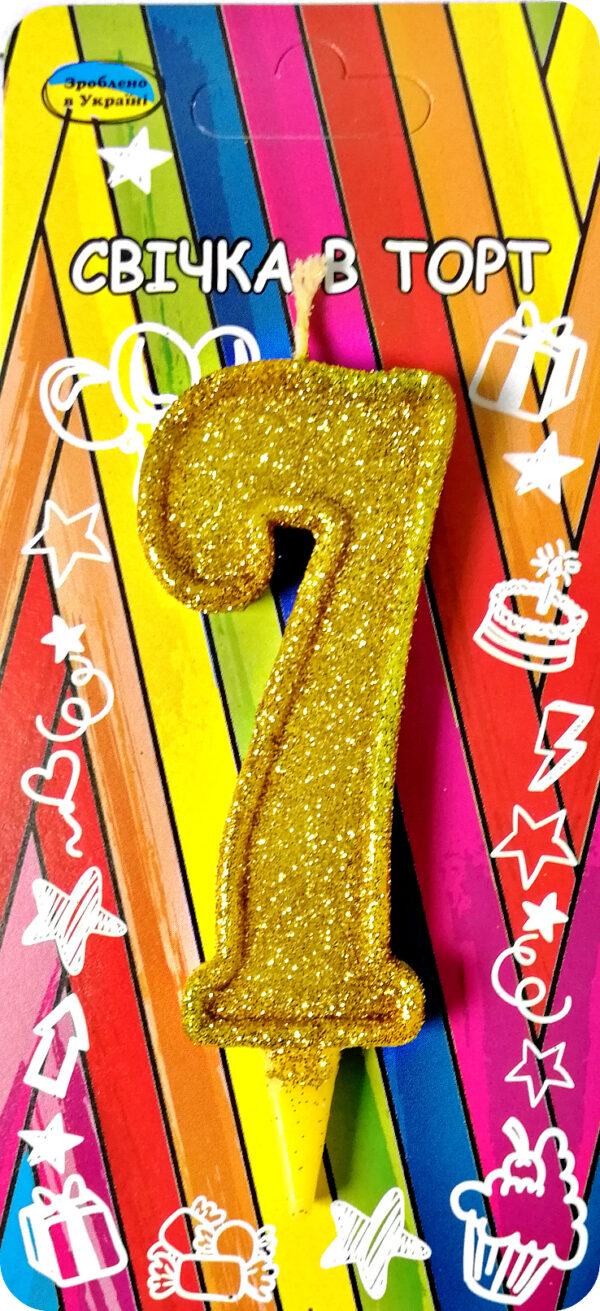 """Фото 3 - Золота свічка на торт """"сім""""."""